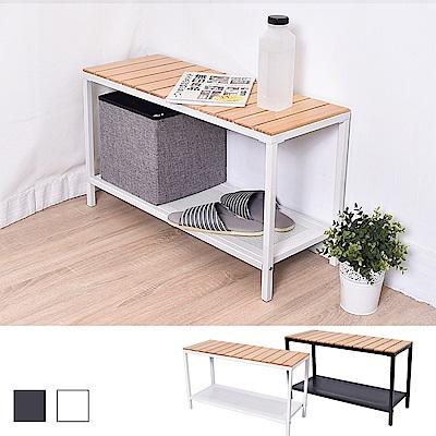 凱堡 松木板穿鞋椅 自然簡約風格 鞋架 鞋櫃 收納(黑/白)