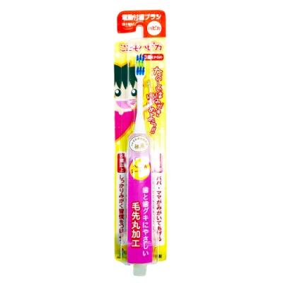 日本 minimum 電動牙刷 兒童用 DBK-1P (粉)
