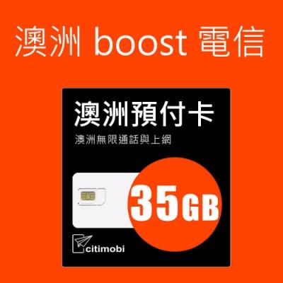 澳洲上網 - 7天35GB高速上網與通話預付卡(可熱點分享)