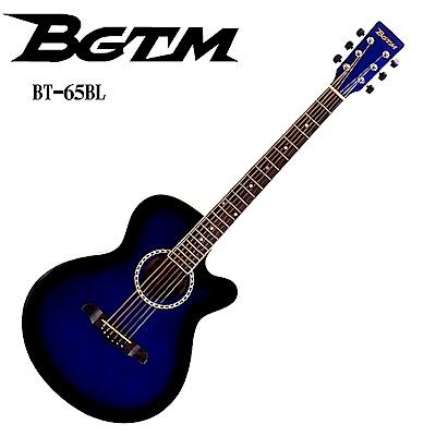 BGTM 入門嚴選BT-65木吉他-質感藍