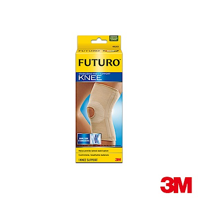 3M FUTURO護多樂 穩定型護膝(S)