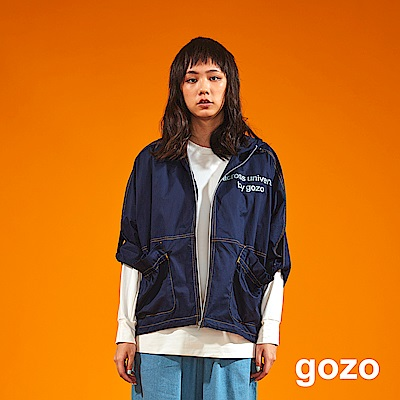 gozo 三明治口袋拉鍊連帽外套(深藍)