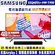 SAMSUNG三星 55吋 4K QLED量子連網液晶電視 QA55Q60TAWXZW+三星藍牙聲霸HW-T400/ZW product thumbnail 1