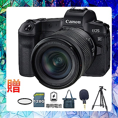 Canon EOS R + RF 24-105mm F4-7.1 IS STM 變焦鏡組(公司貨)