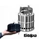 韓國SELPA 不鏽鋼 柴氣化火箭爐 柴火爐 登山爐 加高款 product thumbnail 1
