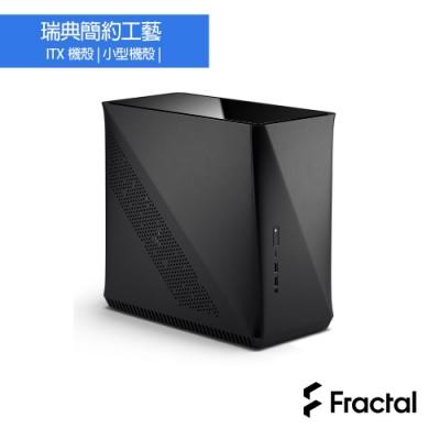 【Fractal Design】Era ITX 石墨黑