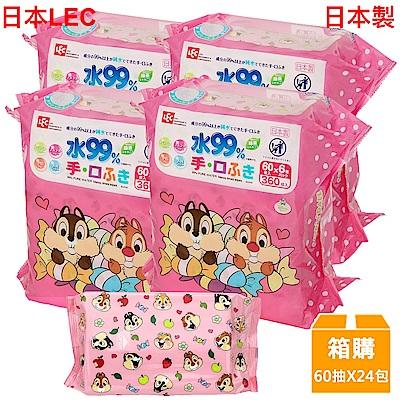 日本LEC 迪士尼奇奇蒂蒂-口手專用純水99%濕紙巾-60抽x24包入/箱