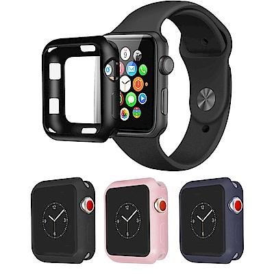 Apple Watch 4/5代 磨砂TPU保護殼 軟殼 防摔 手錶保護套