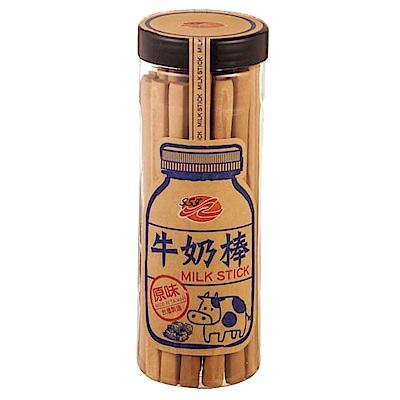 SSY 牛奶棒-原味 (200g)