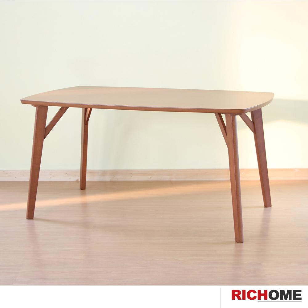 RICHOME 實木餐桌(兩色)