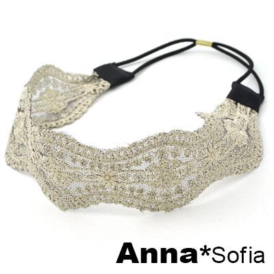 AnnaSofia 皇家蕾絲 韓式寬髮帶(魅黑-圈弧陽花)
