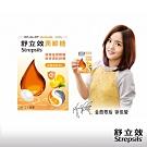 舒立效-柑橘維他命C潤喉糖(24粒裝)