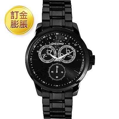 [限訂金膨脹購買]PICONO 情境系列 真實生活時尚腕錶-星空-IP黑/48mm