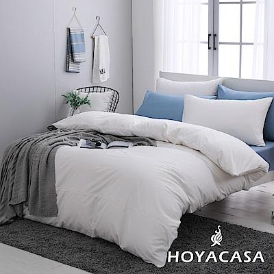 HOYACASA時尚覺旅 加大300織長纖細棉被套床包四件組-純淨白藍