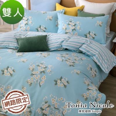 Tonia Nicole東妮寢飾 碧海花徑100%精梳棉兩用被床包組(雙人)