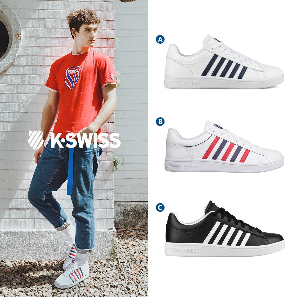 [時時樂限定]K-SWISS 休閒運動鞋-男-三款任選