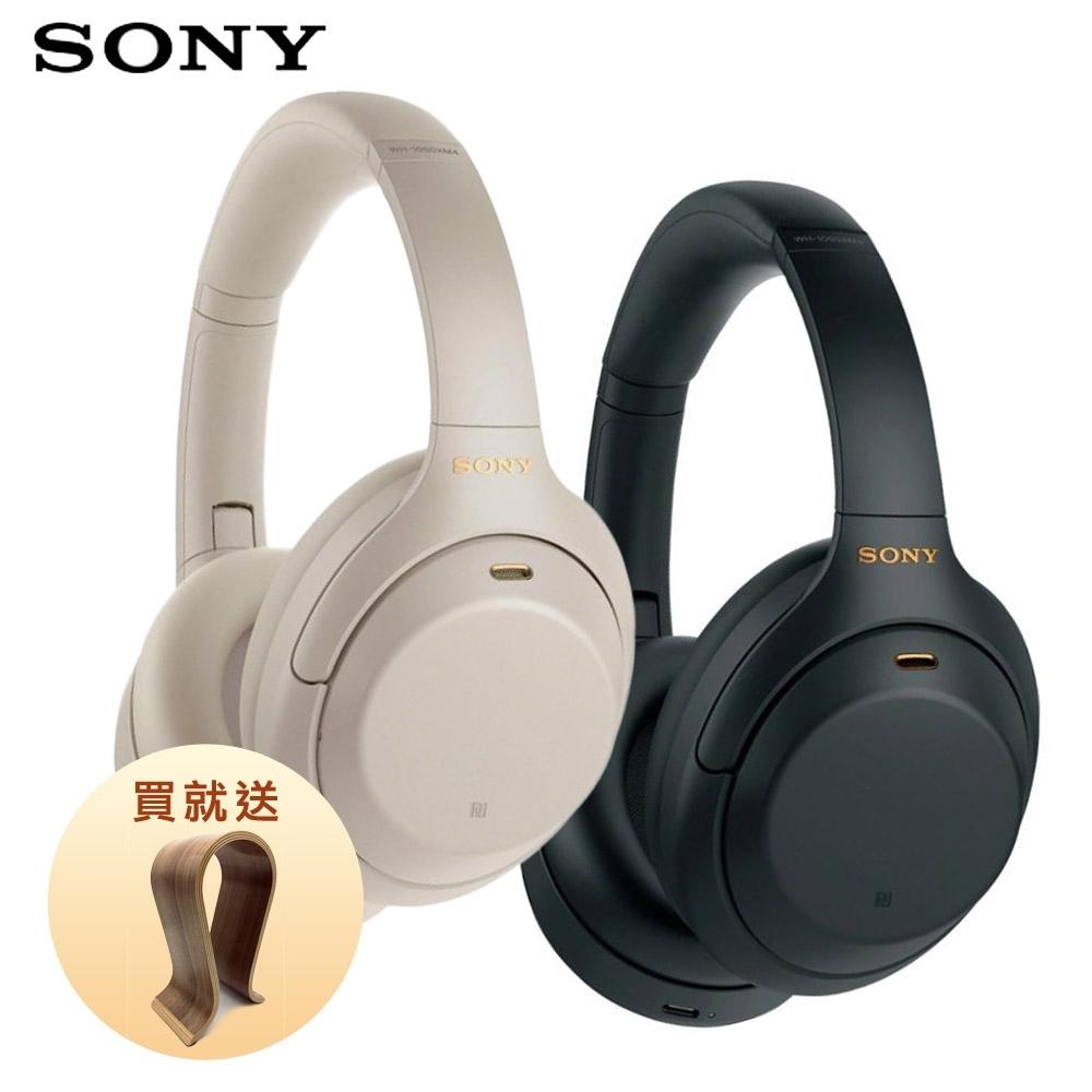 送木質耳機架★SONY WH-1000XM4 輕巧無線藍牙降噪耳罩式耳機 2色 可選