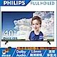 福利品-PHILIPS飛利浦 40吋 FULL HD 極薄液晶顯示器+視訊盒 product thumbnail 1