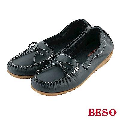 BESO 簡約知性 柔軟牛皮蝴蝶結樂福便鞋~藍