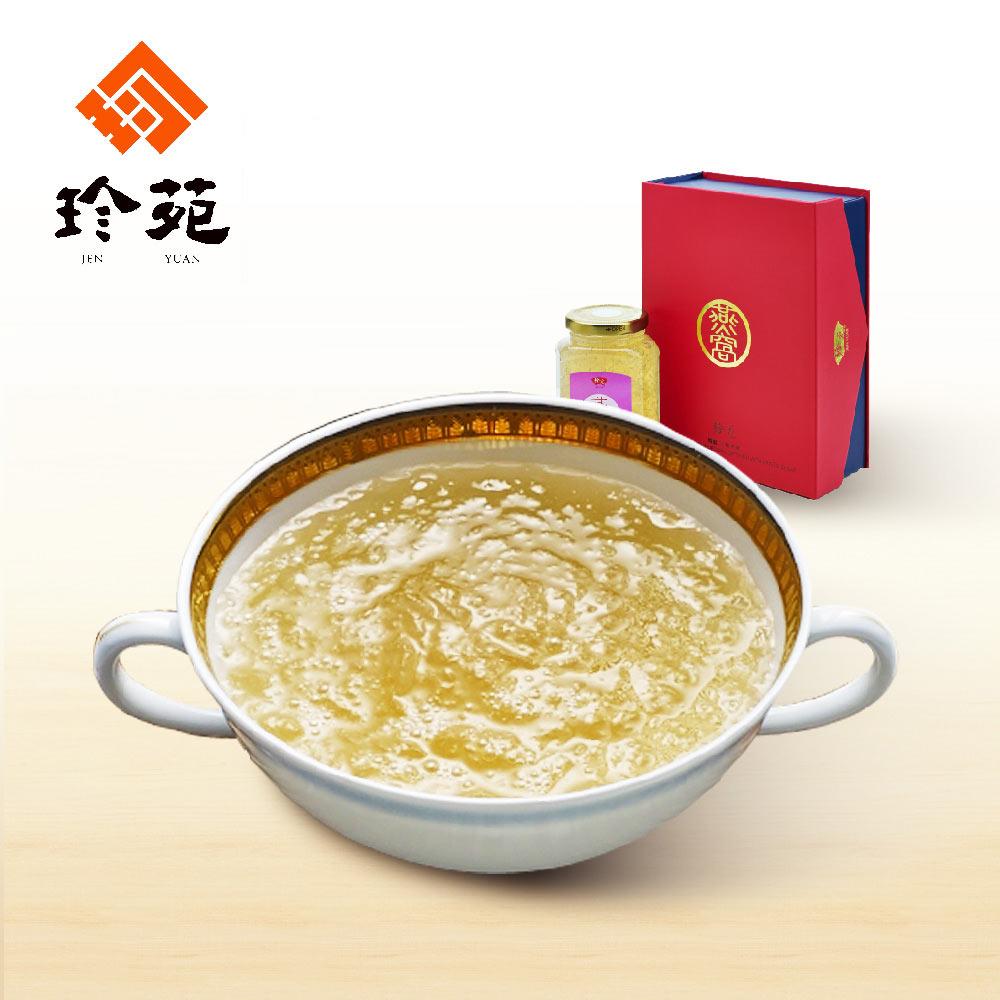 珍苑‧高濃度即食燕窩精裝禮盒(350g/罐)