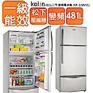 KOLIN 歌林481L雙門風扇式變頻電冰箱KR-348V01 (銀色)