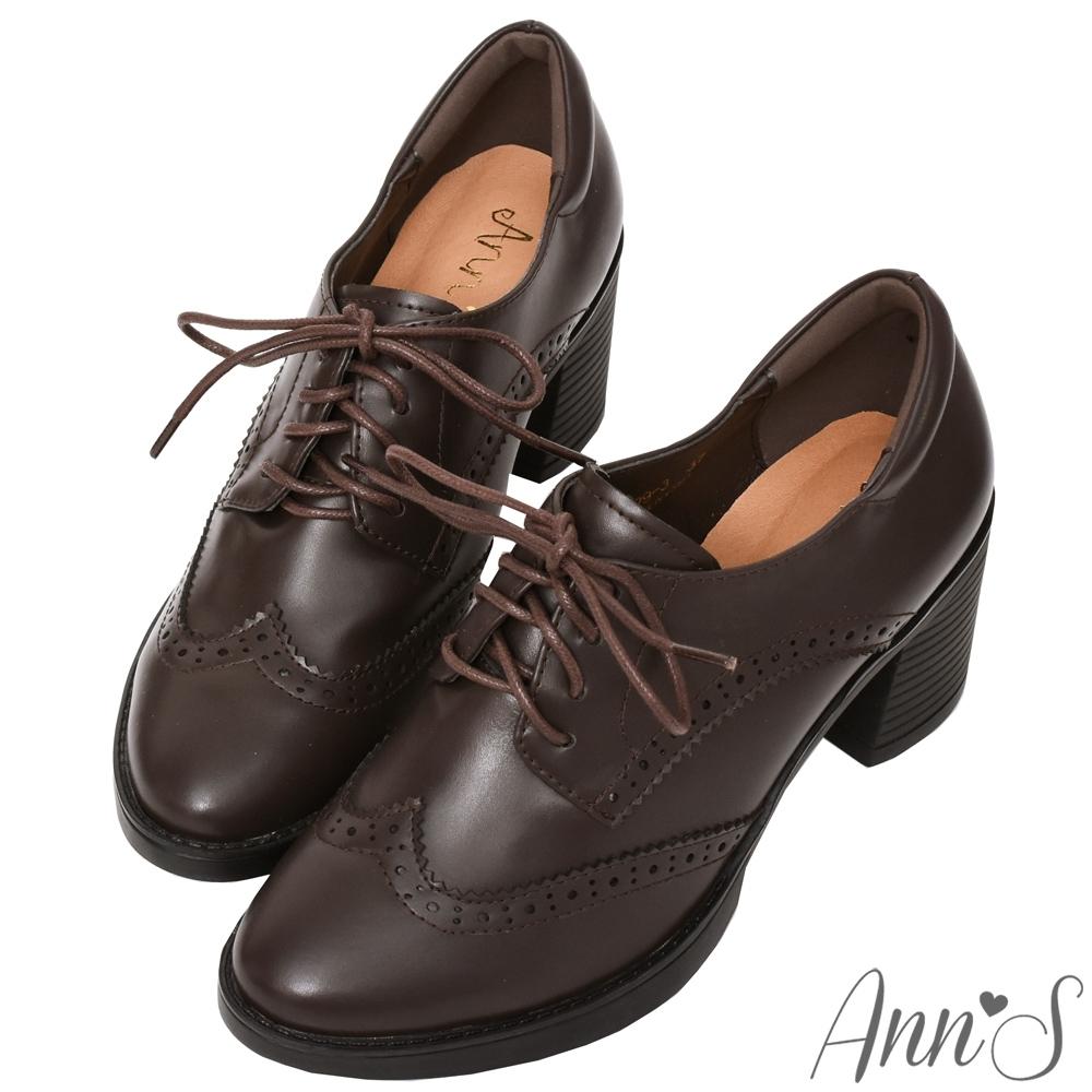 Ann'S英倫甜心2.0厚底-綁帶牛津雕花粗跟踝靴-深咖