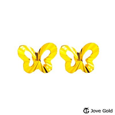 Jove gold 翩翩黃金耳環
