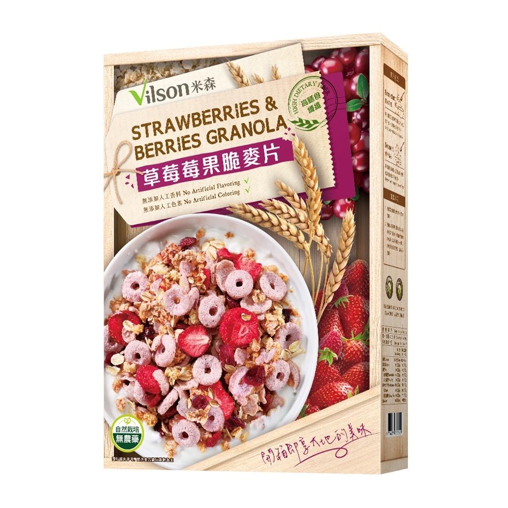 米森Vilson草莓莓果脆麥片(350g/盒)