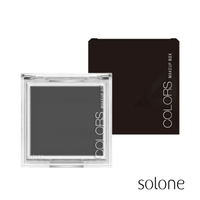 Solone 熱愛玩色彩盒 (4格) 2入組