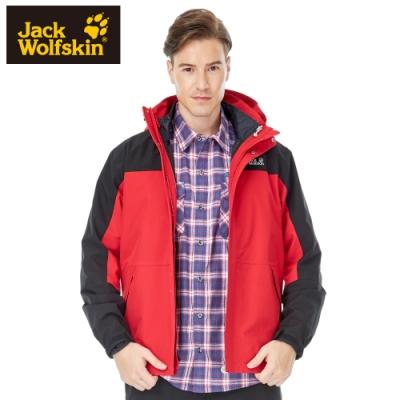 【Jack wolfskin 飛狼】男 SympaTex 3L 2件式防風防水保暖外套『紅/黑』