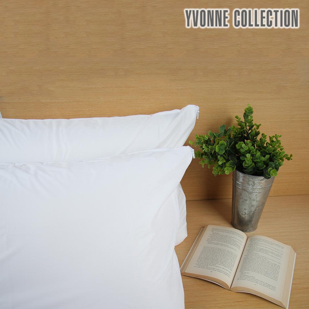 Yvonne Collection 枕套保潔墊
