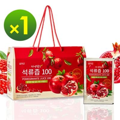 韓國IZMiZ逸直美 高濃度紅石榴鮮榨美妍飲禮盒x1箱(30包)-快速到貨