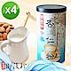 御復珍-冷泡杏仁粉4罐組-微糖-460g