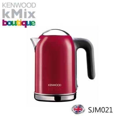 英國Kenwood kMix快煮壺SJM021A
