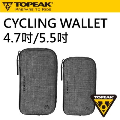 CYCLING WALLET 4.7吋/5.5吋