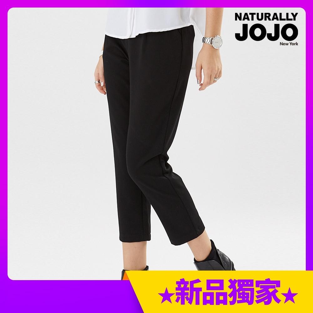 【NATURALLY JOJO】 直筒打褶設計九分褲 (黑)