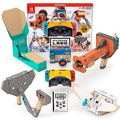 任天堂實驗室LABO Toy-Con 04:組合套裝(含遊戲軟體) NS中文版