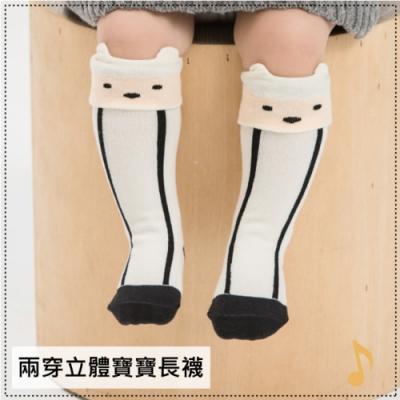 貝柔童話故事長襪-七小羊(2雙組)