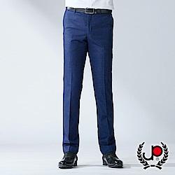 極品西服 時尚雅痞彈力窄版平面西褲_寶藍格(BW753-5)