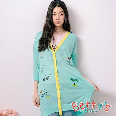 betty's貝蒂思 夏日風透膚七分袖針織罩衫(淺綠)