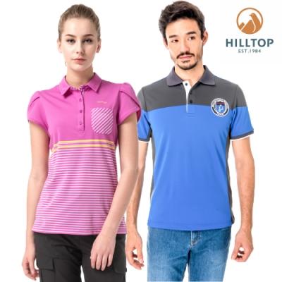 【hilltop山頂鳥】ZIsofit抗UV吸濕排汗POLO衫(6款任選)