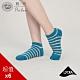 貝柔萊卡防震運動氣墊襪-條紋船型(6雙組)(男女款) product thumbnail 1