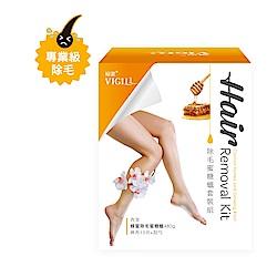 【即期良品】VIGILL 婦潔 進口除毛蜜糖蠟套裝組(蜜蠟脫毛/效期20200201)