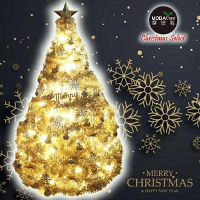 摩達客 台灣製6呎 豪華版氣質霧金系聖誕樹(金色系配件組)+100燈LED燈暖白光2串