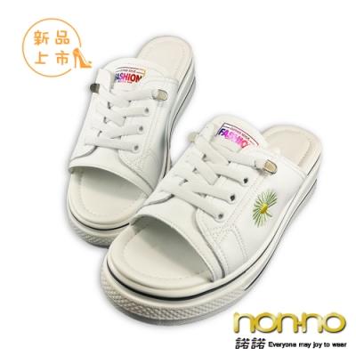 nonno 諾諾夏季學院風小清新可愛小菊花厚底涼鞋-白