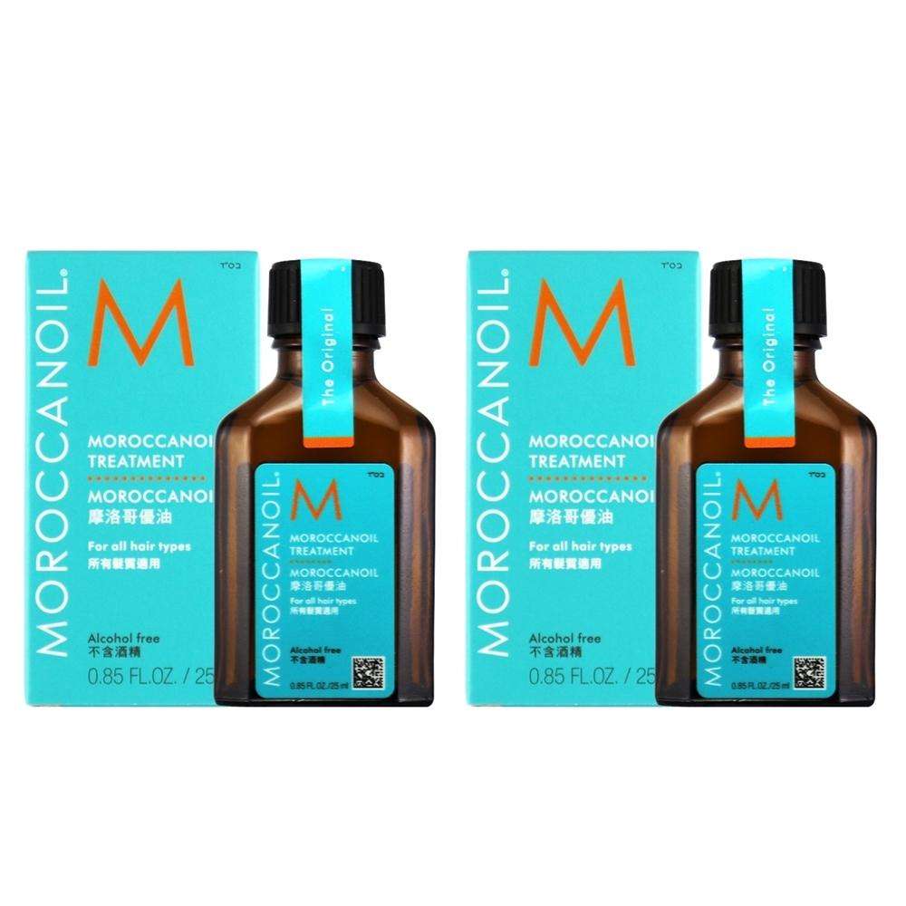 MOROCCANOIL 摩洛哥優油25ml*2入 (原廠公司貨)