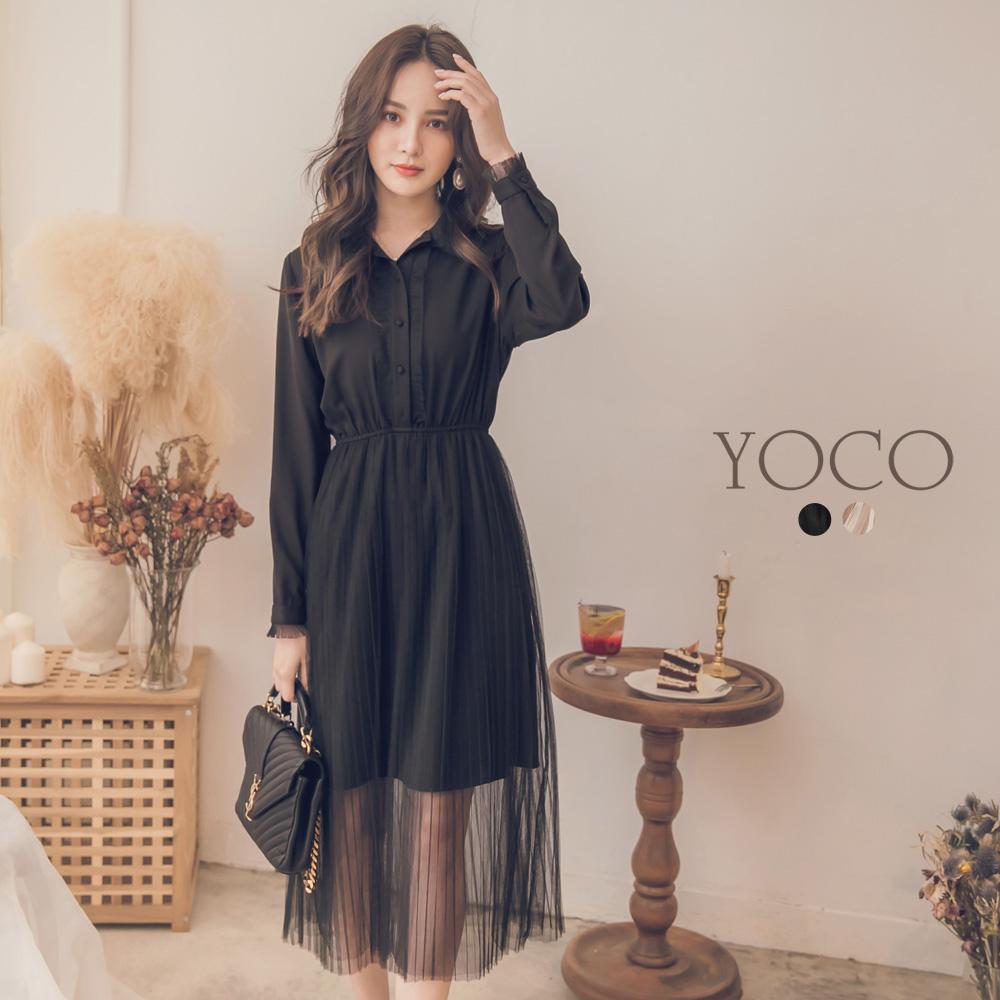 東京著衣-yoco 優雅自然小翻領剪接壓褶紗裙洋裝-S.M.L(共二色)