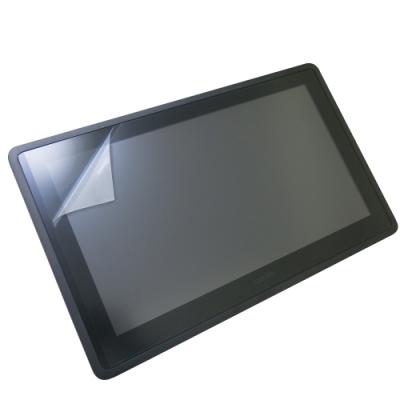 EZstick Wacom Cintiq 22 DTK-2260 繪圖液晶顯示器 螢幕保護貼