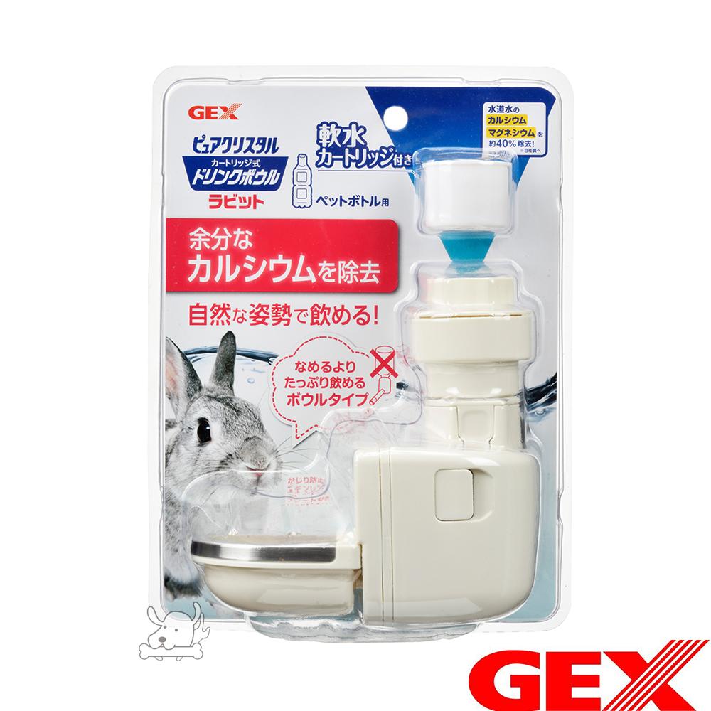 GEX 日本 濾水神器 防咬型 兔用 飲水器 1組入