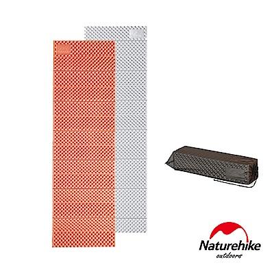 Naturehike 單人加厚耐壓蛋巢型折疊防潮墊 睡墊 橙色-急